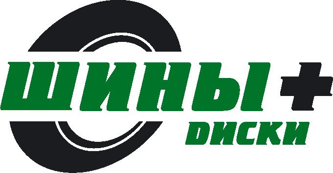 198A.ru - магазин шин и дисков